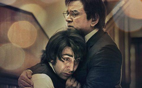 Paresh Rawal's first look as Sunil Dutt for the movie Sanju