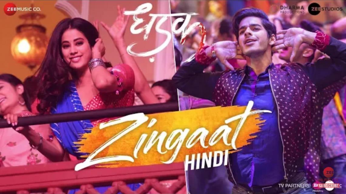 Add 'zingaat' in your life, second song of Janhvi Kapoor's Dhadak