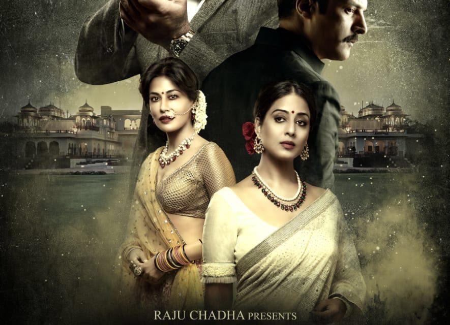 Chitrangada Singh in SBG3