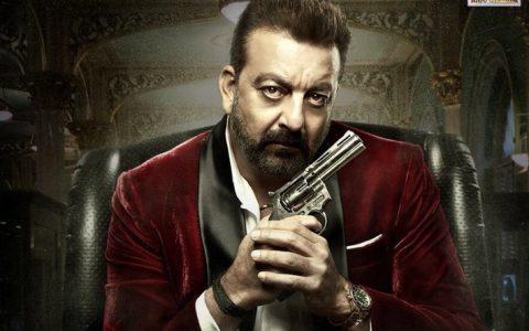 Motion poster of 'Saheb Biwi Aur Gangster 3' with Khalnayak Sanjay Dutt