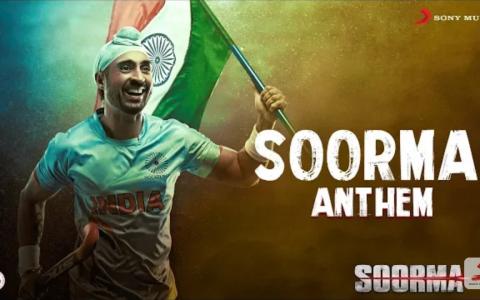 Soorma Anthem