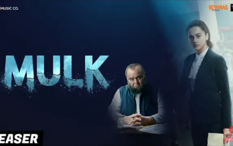 'Mulk Batta Hai Rang Se, Bhasha Se, Dharam Se, Aaat se: Powerful Teaser of 'Mulk'