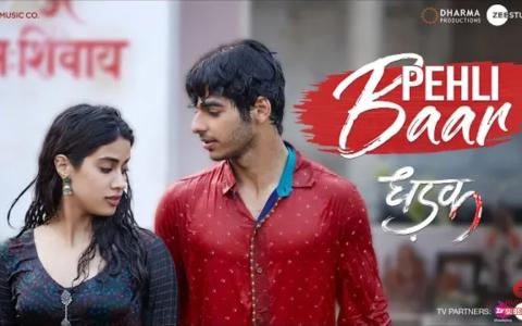 Feel the Magic of First Love 'PehliBaar' from Dhadak