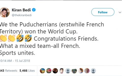 Kiran Bedi 's Tweet On France Win Get Trolled