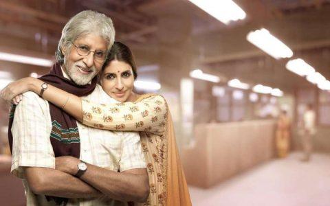 Shweta Bachchan