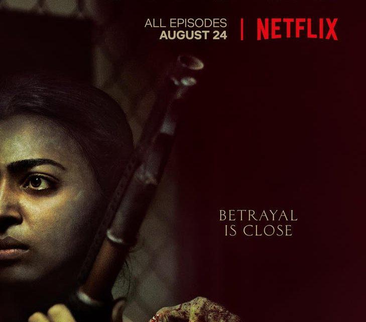 Radhika Apte's Horror Web Series Ghoul