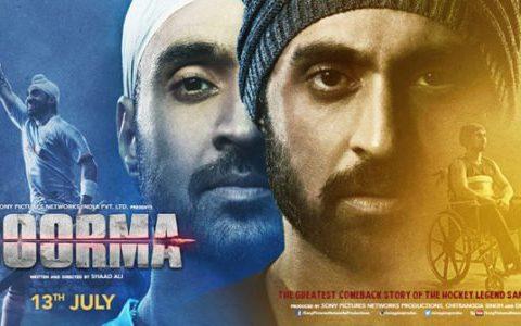 Soorma Reviews : 22 Tweets You Should Read Before Watching 'Soorma'