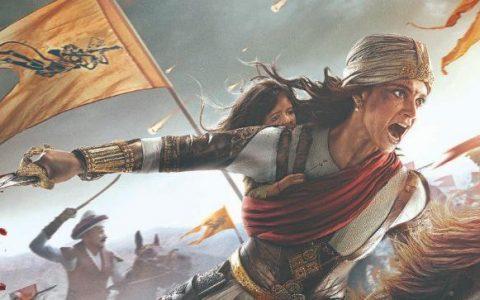 Kangana Ranaut's Blazing Avatar as Rani Laxmi Bai in First Poster Of 'Manikarnika'
